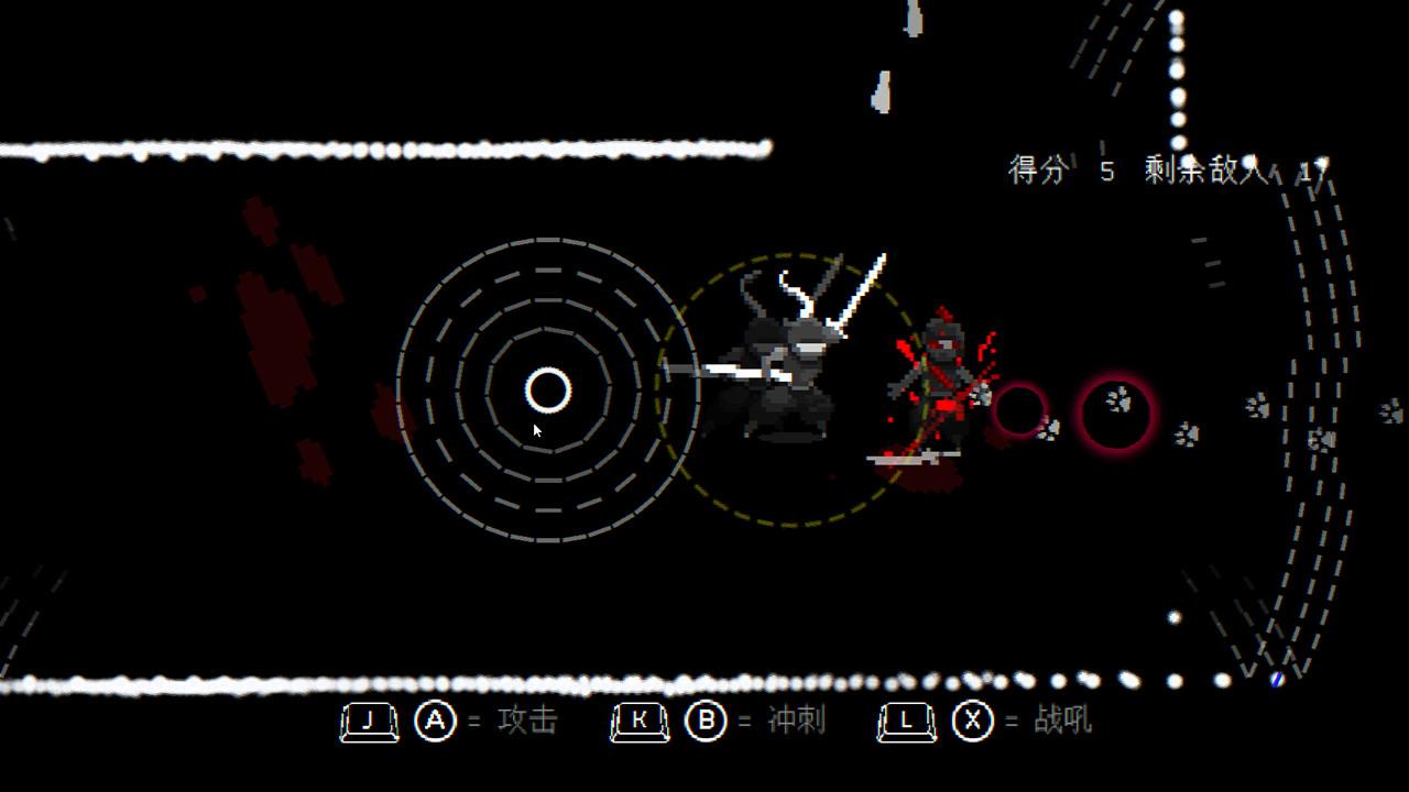 盲剑2图片