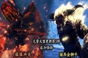 怪物猎人世界冰原猛爆碎龙版本盾斧配装推荐