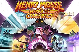 亨利·莫斯与虫洞阴谋