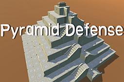 金字塔守卫