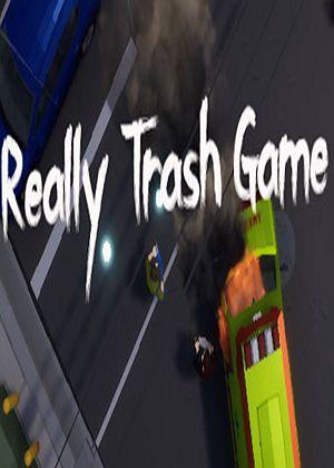 真正的垃圾游戏图片