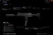使命召唤:战区单排武器搭配和配件推荐