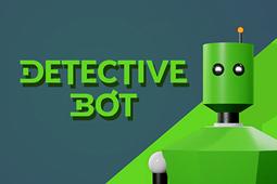 偵探機器人