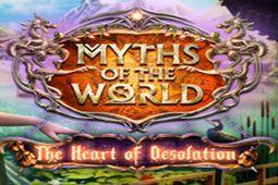 世界神话:荒凉之心珍藏版