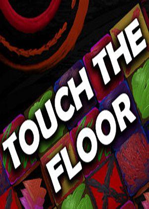 触摸地板图片