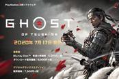 《对马岛之鬼》发布故事预告片 日式武士