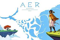AER:古老的回忆