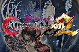 血污:月之诅咒2