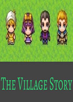 乡村故事图片
