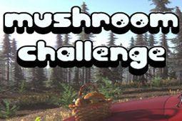 蘑菇挑战赛