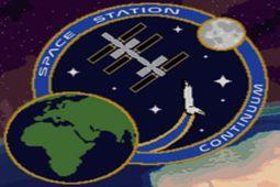 空间站连续体