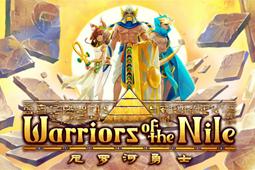 尼罗河勇士