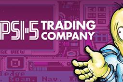 Psi 5贸易公司
