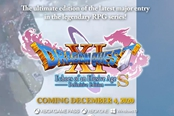 《勇者斗恶龙11 S》PC版发售时间一览