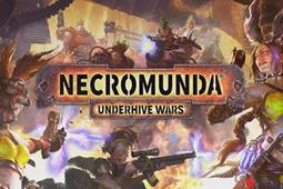 涅克洛蒙达:蜂巢之战