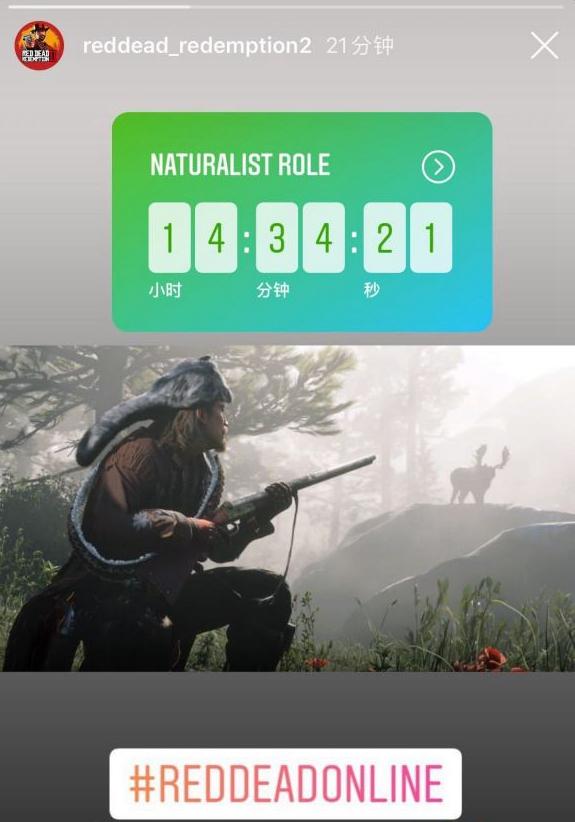 荒野大镖客救赎2线上模式7月28日更新具体时间一览