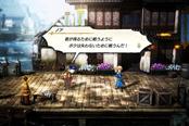 《百英雄传》幻水续作现已众筹成功 确认将在后年推出