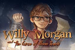 维利·摩根与骨城的诅咒