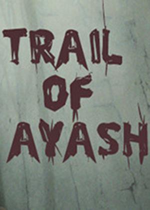 Ayash踪迹图片