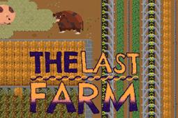 最后的农场