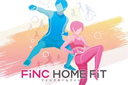 FiNC家庭健身
