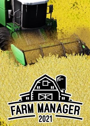 农场经理2021图片