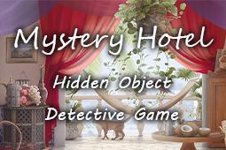 隐藏的图画 - 神秘酒店 - 寻物解谜
