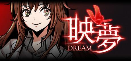 映梦Dream图文攻略 全流程解谜攻略及成就指南