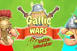 高卢战争:战斗模拟