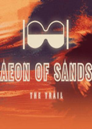 永恒之沙:踪迹图片