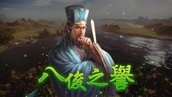 三国志14加强版刘表固有战法分享
