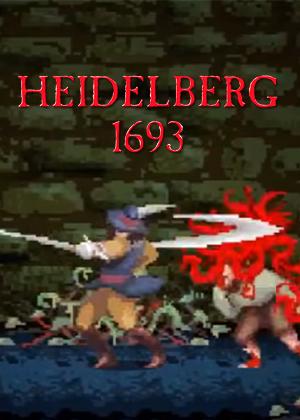 海德堡 1693图片