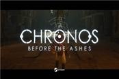 動作冒險新作《克羅諾斯:灰燼前》發布新預告片