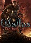 奥达勒斯:黑暗召唤