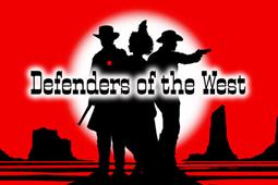 西部捍卫者