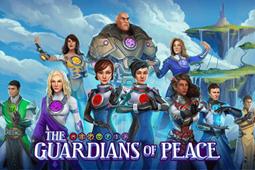 和平的守护者