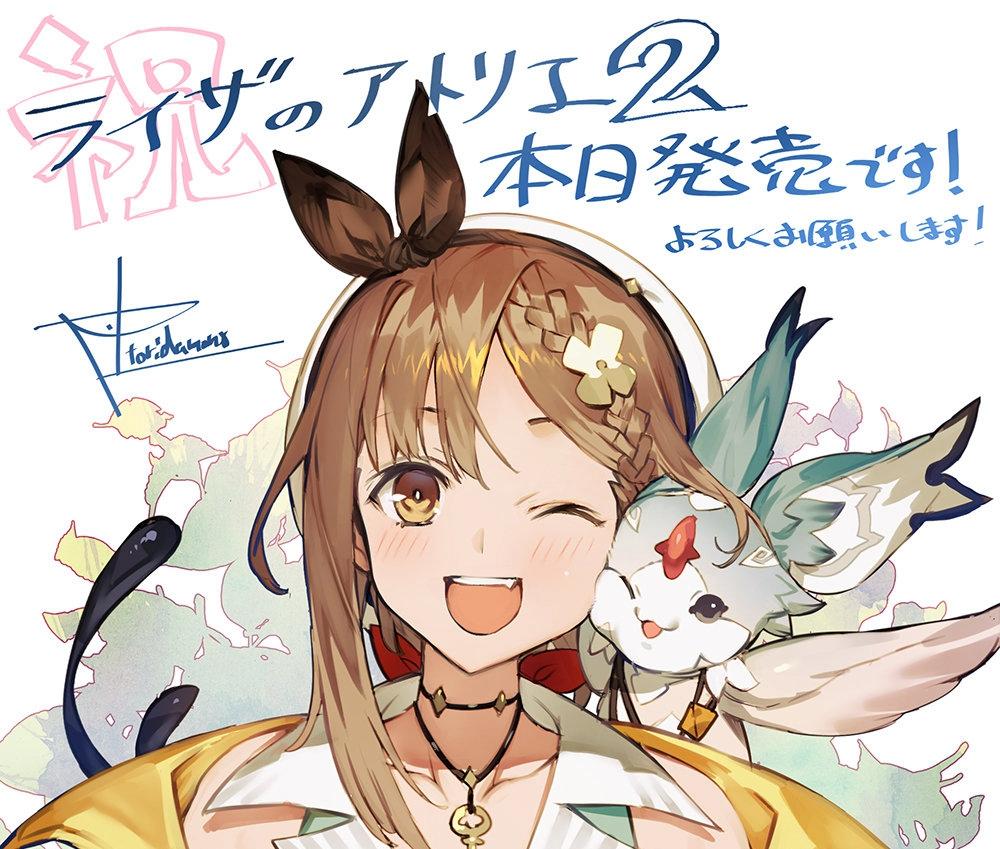官方發布紀念賀圖慶?!度R莎2》正式發售