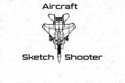 飞机速写员