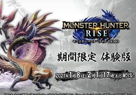 《怪物獵人:崛起》公開全新PV 展示大量