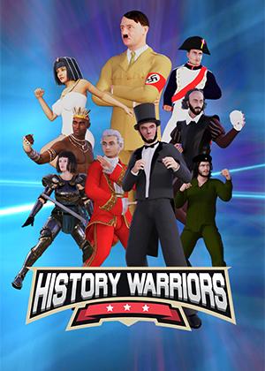 历史名人格斗图片