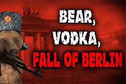 熊,伏特加,格林陷落!