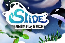 滑动:动物竞赛