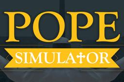 教皇模拟器