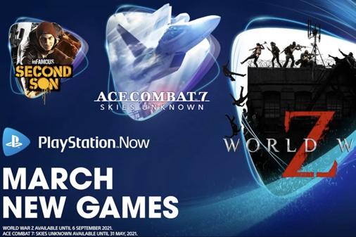 索尼PS Now服务3月新增游戏阵容公布 《皇