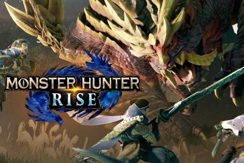 《怪物獵人:崛起》已可通過NS模擬器在PC上運行