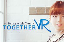 與你在一起 VR