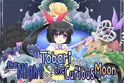托巴瑞和好奇的月亮之夜