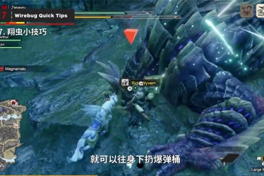 IGN分享24個《怪物獵人:崛起》小知識