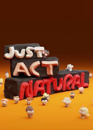 自然地行动图片
