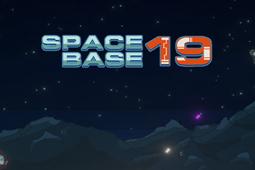 太空基地19